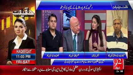 Night Edition- 18-09-2015 - 92 News HD