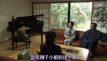 37.5度的眼淚 第10集 37.5C no Namida Ep10