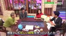 たけしの日本のミカタ 150918 資格天国日本 資格を取って高収入 nippon no mikata