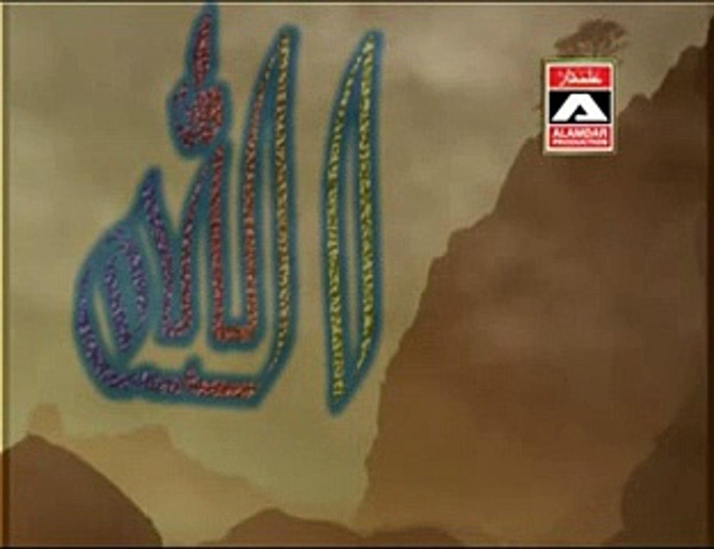 Hussain (A.S) Da Sadqa Video Noha by Zakir Hussain Zakir 2011