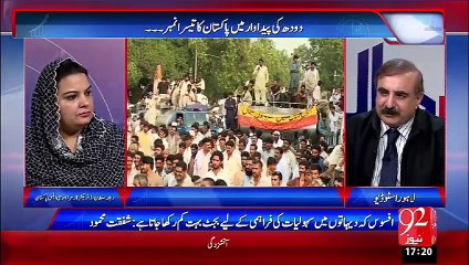 Haal Be Haal - 19-09-2015 - 92 News HD