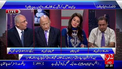 Night Edition- 19-09-2015 - 92 News HD