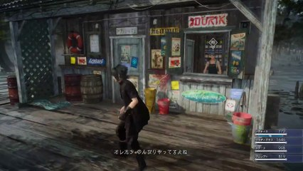 Gameplay TGS 2015 de Final Fantasy XV
