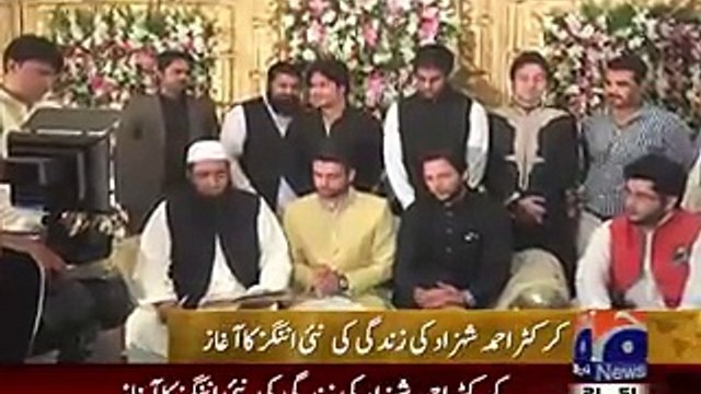 National News: Exclusive Video Footage Of Ahmed Shazad Marriage