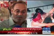 I Saluted My Shaheed Son When I Saw Bullet in his Chest :- Father of Shaheed Captain Isfandyar