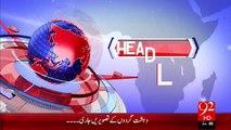 Headlines - 03:00 PM – 20 Sep 15 - 92 News HD