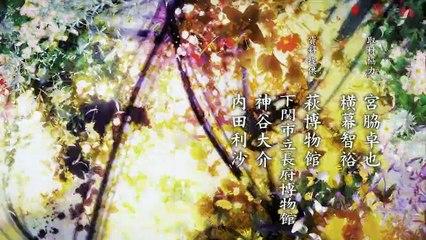 花燃 第36集 Hana Moyu Ep36