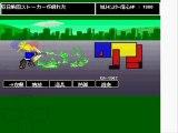 【集団ストーカー】 反日ギャングストーカー撃退RPG「カルトモンスター、工作員キジョンヌノレ ver-Lxna戦」Battle Action