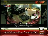 Yet another proof surfaces against Rana Mashood - Videos.arynews.tv - Latest Talk Shows & Exclusive Videos
