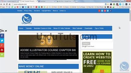 PSD to HTML5 Banner Using Google Web Designer Urdu Tutorial