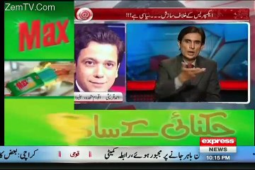 @ Q with Ahmed Qureshi - 20th September 2015