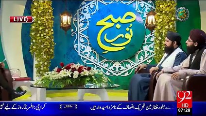 Subh e Noor - 21 - Sep - 2015 - 92 News HD