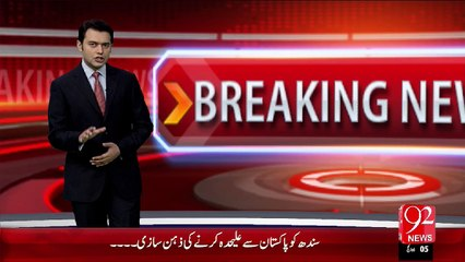 RAW Agents K Inkishafaat - 21 Sep 15 - 92 News HD