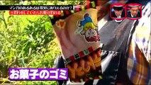 Des Vidéos drôles Blagues Drôles Japonais Blague Manga vs la Réalité