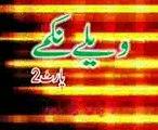 Pakistani Stage Drama 2015 - Punjabi Stage Drama 2015 - Pakistani Stage Drama Walay Nakamy