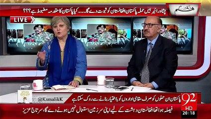 Hum Dekhain Gaay 21-09-2015 - 92 News HD