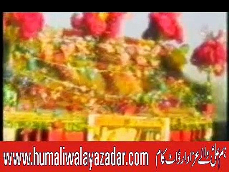 Akbar Di Janj Video Noha by Zakir Hussain Zakir 2006