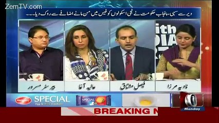 10 PM With Nadia Mirza - 21st September 2015