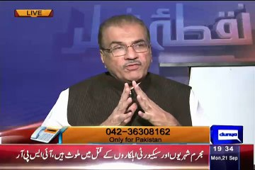 Mujeeb ur Rehman Clears The Point Who Thinks That Why Isfanyar Not Get Nishane Haider