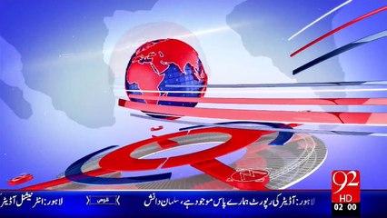 Headlines - 02:00 AM - 22-09-15 - 92 News HD