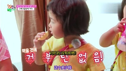 Oh My Baby 20150919 Ep81 Part 2