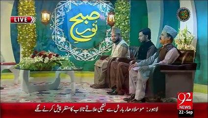 Subh e Noor - 22 - Sep - 2015 - 92 News HD