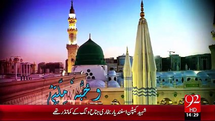Subh e Noor - 18 - Sep - 2015 - 92 News HD