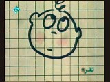 chesm cheshm 2 abroo Cartoon Farsi