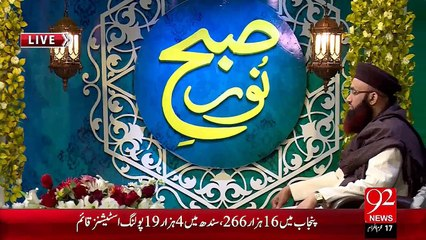 Subh-E-Noor - 31 Oct 15 - 92 News HD