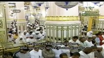 Montre traduction du Coran: Un messager pour toute l'humanité: Taraweeh Madinah: Sura Aal-Imran 93 - Sura An-Nisaa 1-4