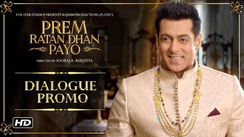 Prem Ratan Dhan Payo Dialogue Promo 1 | Beautiful Naari | Salman Khan & Sonam Kapoor | Diwali 2015