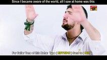 Aey Hussaini Maan Tujhe Salam - Syed Farhan Ali Waris - Album 2015/2016