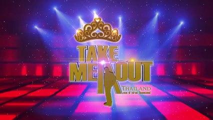 Take Me Out Thailand S9 ep.06 ปาล์ม-ไอซ์ 3/4 (31 ต.ค. 58)