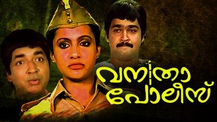 Vanitha Police | Full Malayalam Movie | Prem Nazir, Seema, Mohanlal