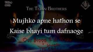 The Tejani Brothers - Apne Hathon Se (Official Lyrics Video)