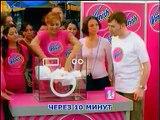 Реклама (Первый канал, 09.09.2004) Dosia, Фастум гель, Белый медведь, Vanish, LG, Евросеть