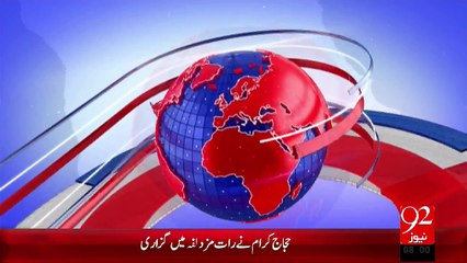 Headlines - 08:00 AM – 24 Sep 15 - 92 News HD