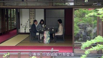 最強二人組 京都府警特別搜查班 第1集 Saikyou no Futari Ep1