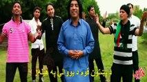 ---MASTER ALI HAIDAR New Patriotic Pashto-Afghan song Qurat tv