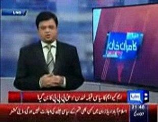 New Capital of Sindh is in Dubai now – Kamran Khan