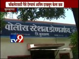 Buldhana: Grand Father Raped on 9 Years Old Grand Daughter-TV9