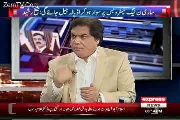 Hanif Abbas Badly Criticize Imran Khan in a Live Show