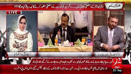Hum Dekhain Gaay 22-09-2015 - 92 News HD