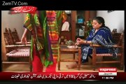 Zan Zar Zameen (Crime Show) – 22nd September 2015