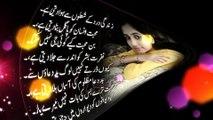 Urdu Sad Poetry Voice Zakria 1 2015
