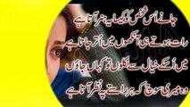 Urdu Sad Poetry Voice Zakria 2 2015