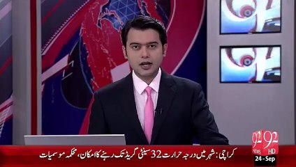 Makka Mukrma EId Day   24 Sep 15 - 92 News HD