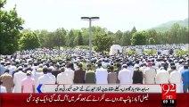 EID SECURITY PLAN ISLAMABAD RAWALPINDI 24 Sep 15 - 92 News HD