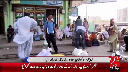 KARACHI BUS ADDON PER RUSH 24 Sep 15 - 92 News HD