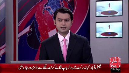 FAISLABAD BUS ADDON PER RUSH KARACHI BUS ADDON PER RUSH- 24 Sep 15 - 92 News HD